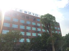 珠海百安医药物流有限公司