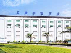 惠州市wei康药房连锁有限gong司